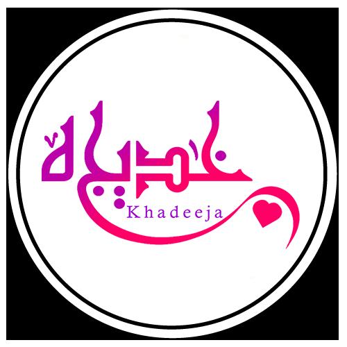 Khadeeja Butik